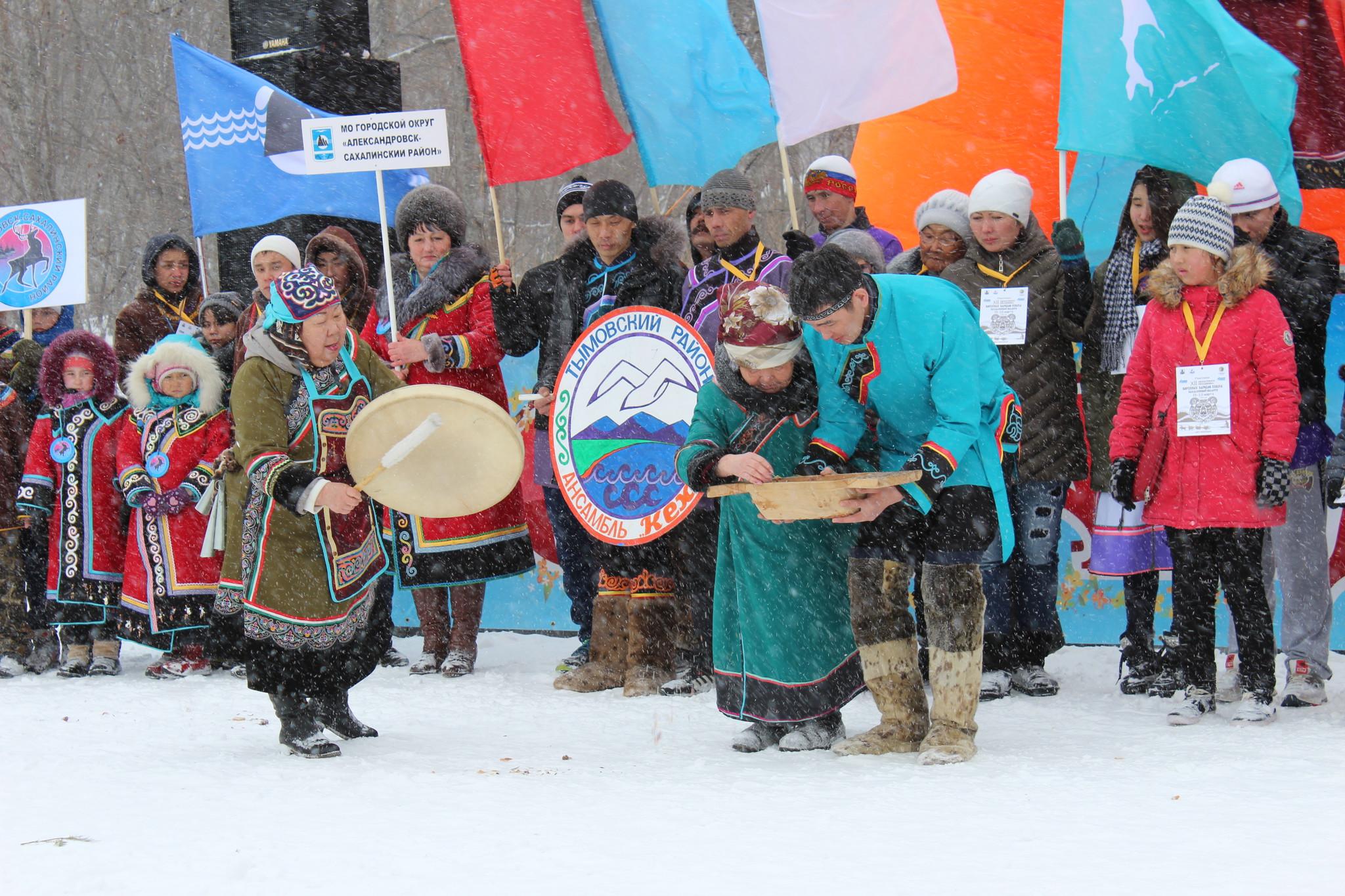 Открытие праздника севера